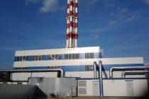 Мини-ТЭЦ на твердом топливе